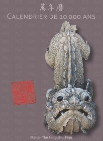 Calendrier de 10 000 ans - 3ème édition