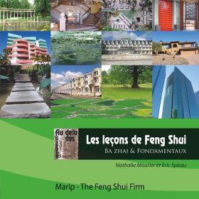 Les leçons de Feng Shui - Ba Zhai & Fondamentaux