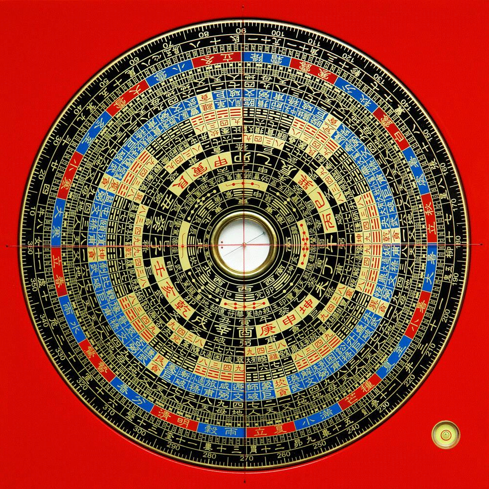 Luo pan San Yuan 260 mm en couleurs