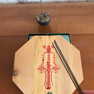 Miroirs ba gua : activation et talisman