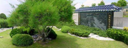 grand-tombeau-jardin