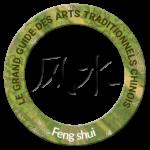 Feng shui, art de la physionomie