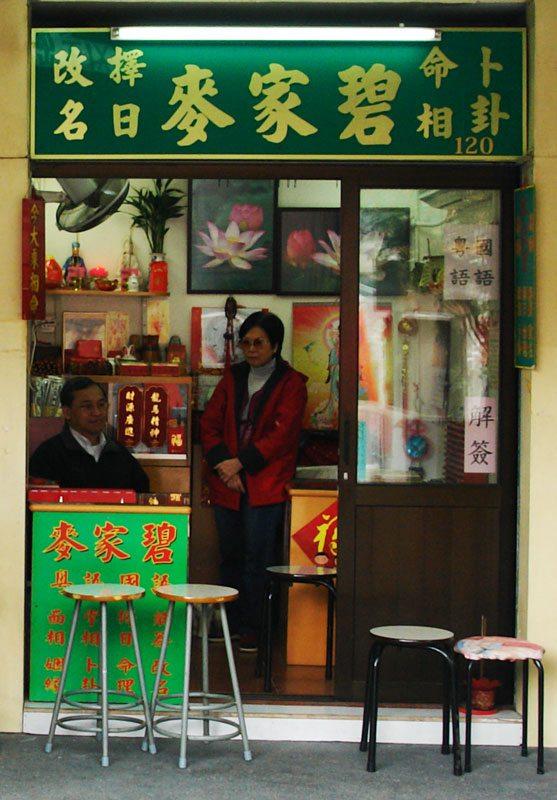 Hong Kong Arts
