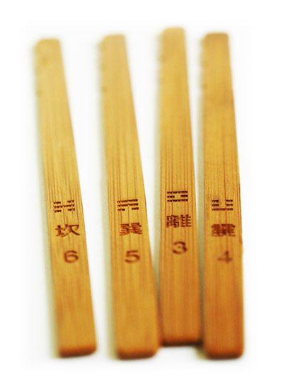 Tirage de yi jing avec des qian