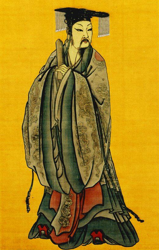 Yu le Grand