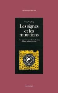 Les signes et les mutations par Wang Dongliang