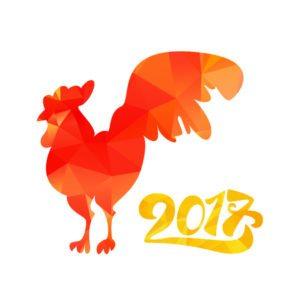 2017, l'année du coq de feu