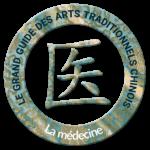 La médecine ou MTC
