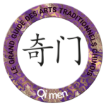 Qi men dun jia, art de la divination