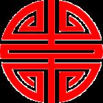 Shou, symbole de longévité