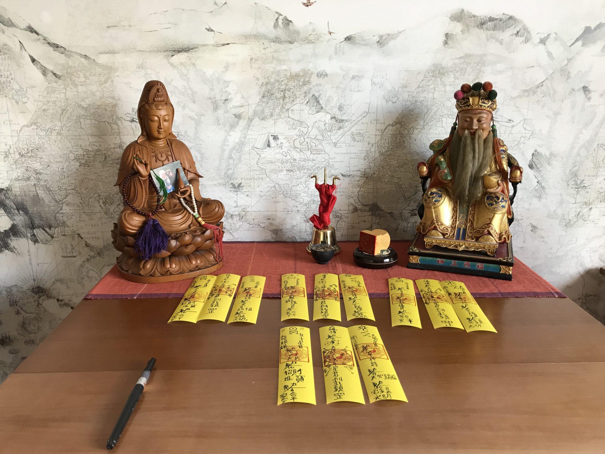Talisman pour le Grand Duc Jupiter (Tai Sui) 2019