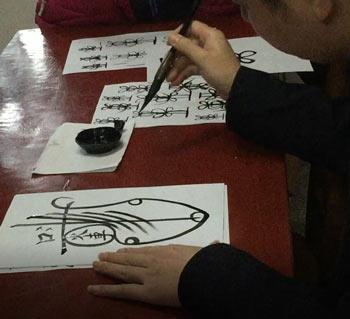 Calligraphie pour la paix – Maître Ceng Lui Hua
