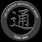 Tong shu du jour